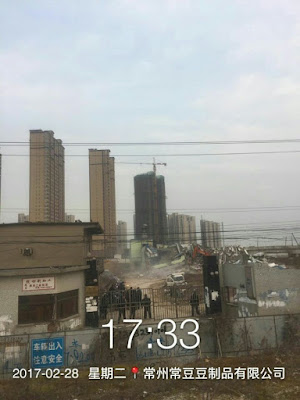 常豆豆制品公司申请国家赔偿,江苏常州天宁法院将为司法乱作为付出代价