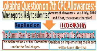 7th+CPC+allowanes+latest+news