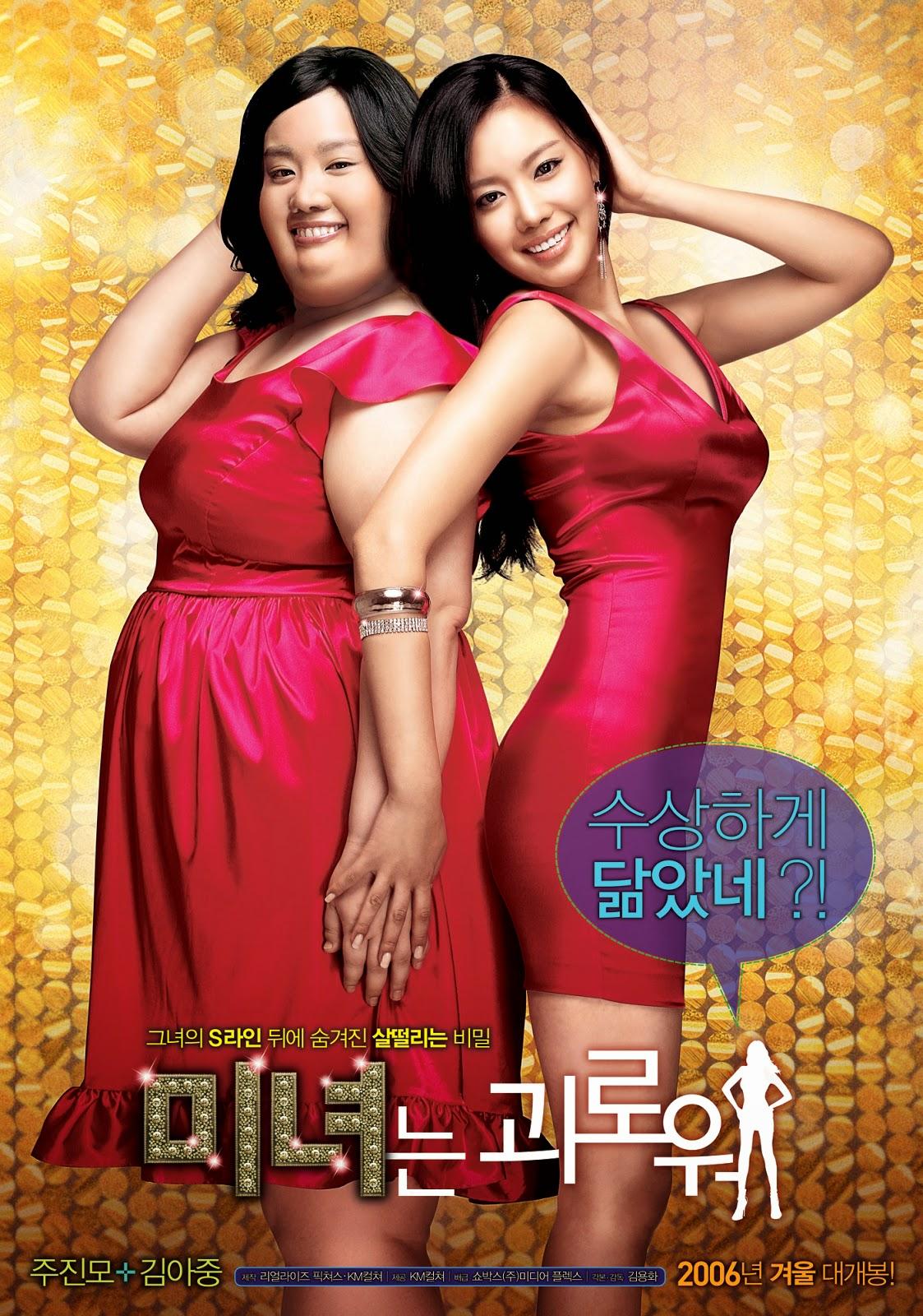 10 Film Korea Yang Wajib Ditonton