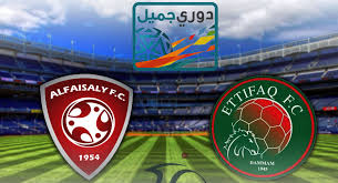 نتيجة مباراة الفيصلي والاتفاق السعودي اليوم الموافق 30-9-2017 بالدوري السعودي الاسطورة