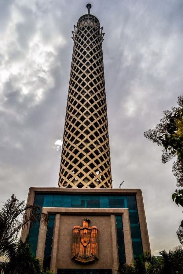 Cairo+Tower Ta Form Example on dynamic html examples, rule examples, source examples, variable data printing examples, data normalization examples, organization examples, home automation examples, college application examples, employment contract examples, space examples, web application examples, game theory matrix examples, content examples, wish list examples, completed job application examples, time examples, index card examples, place examples, service examples, valid sentences examples,