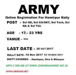 Indian Army Rally for Hamirpur, Bilaspur and Una from 10 Nov to 16 Nov 2017. Last Date - 26 Oct.2017