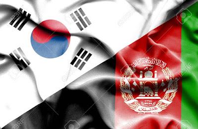 Live Streaming Afghanistan vs South Korea AFC U16 25.9.2018