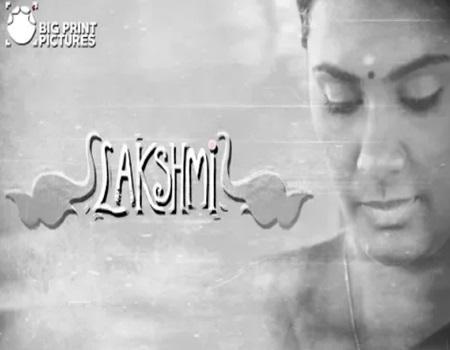 Lakshmi – Short Film | Sarjun KM | Sundaramurthy KS | Lakshmi Priyaa Chandramouli, Nandan, Leo