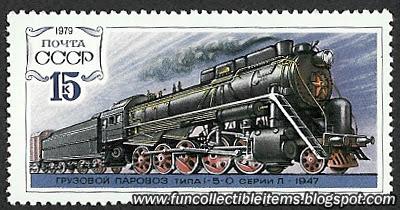 Train stamp I-5-0 Serie L 1947