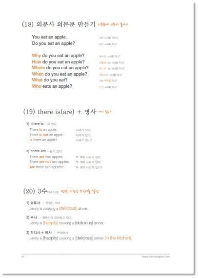 어린 왕자 영어 원서 pdf