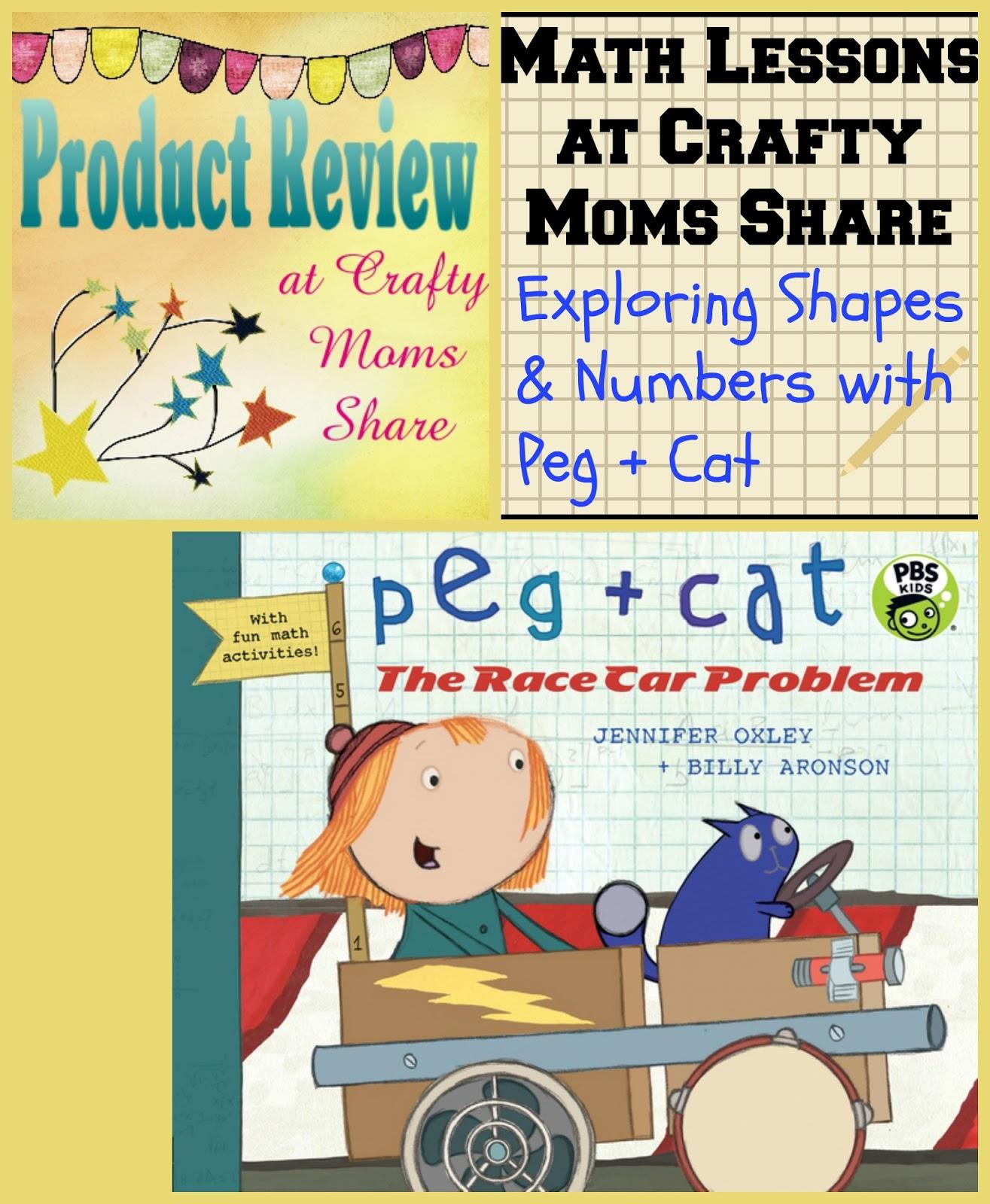 Crafty Moms Share Peg Cat The Race Car Problem Book