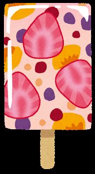フルーツアイスのイラスト(イチゴ)