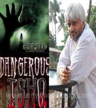 Dangerous Ishq Movie Songs - Watch Latest Movies Trailer ...