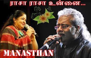 Rasa Rasa Unnai by Chithra with Hariharan