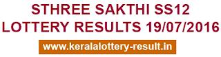 Kerala SS 12 Lottery results today, Kerala SS12 Lottery result, Kerala Sthreesakthi SS-12 lottery, Sthree Sakthilottery-SS12 result today, Kerala SS 12 lottery, Todays 19-7-2016 lottery result