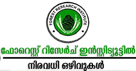 FRI Recruitment 2018 | 98 Various Post vacancy in Forest Research Institute (FRI)