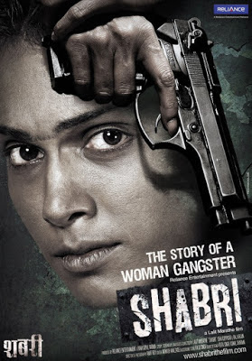 Shabri 2011 Hindi