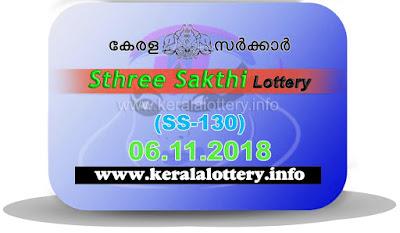 "KeralaLottery.info, ""kerala lottery result 6.11.2018 sthree sakthi ss 130"" 6rd november 2018 result, kerala lottery, kl result,  yesterday lottery results, lotteries results, keralalotteries, kerala lottery, keralalotteryresult, kerala lottery result, kerala lottery result live, kerala lottery today, kerala lottery result today, kerala lottery results today, today kerala lottery result, 6 11 2018, 6.11.2018, kerala lottery result 06-11-2018, sthree sakthi lottery results, kerala lottery result today sthree sakthi, sthree sakthi lottery result, kerala lottery result sthree sakthi today, kerala lottery sthree sakthi today result, sthree sakthi kerala lottery result, sthree sakthi lottery ss 130 results 6-11-2018, sthree sakthi lottery ss 130, live sthree sakthi lottery ss-130, sthree sakthi lottery, 06/11/2018 kerala lottery today result sthree sakthi, 6/11/2018 sthree sakthi lottery ss-130, today sthree sakthi lottery result, sthree sakthi lottery today result, sthree sakthi lottery results today, today kerala lottery result sthree sakthi, kerala lottery results today sthree sakthi, sthree sakthi lottery today, today lottery result sthree sakthi, sthree sakthi lottery result today, kerala lottery result live, kerala lottery bumper result, kerala lottery result yesterday, kerala lottery result today, kerala online lottery results, kerala lottery draw, kerala lottery results, kerala state lottery today, kerala lottare, kerala lottery result, lottery today, kerala lottery today draw result"