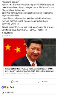 """ANALISA DAN PENJELASAN : [HOAX] """"PKI DAN CINA SDH SIAP MERAMPAS INDONESIA."""""""