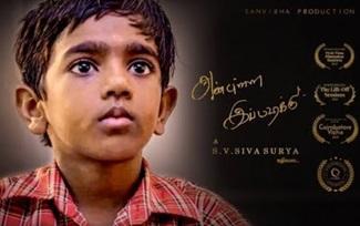 Anbulla Ippadikku | New Tamil Short Film 2020 | By S.V.Siva Surya