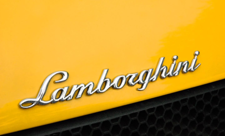 Lamborghini Logo Vector Voiture Image Ideas