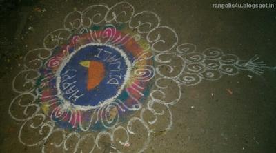 Shubh Diwali Rangolis