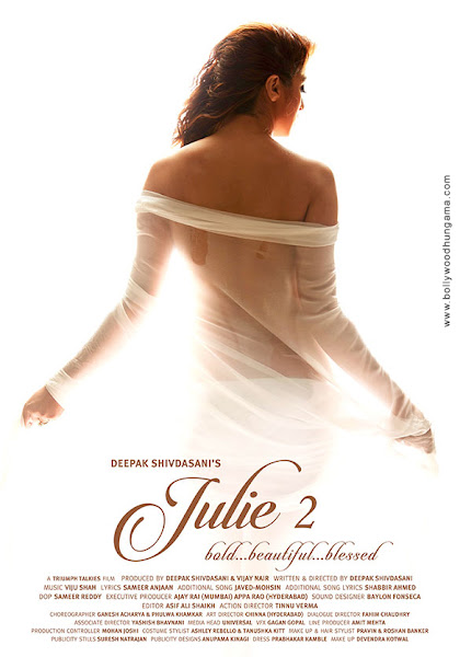 Julie 2 (2016) Movie Poster