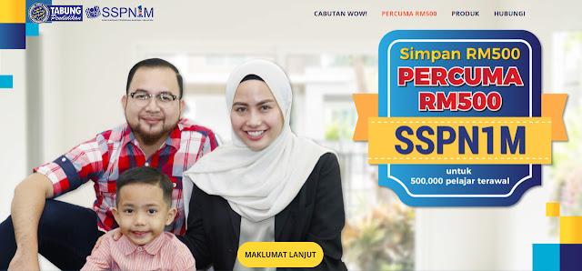 Bagaimana Memohon Skim Simpanan Pendidikan Nasional 1Malaysia ( SSPN1M )