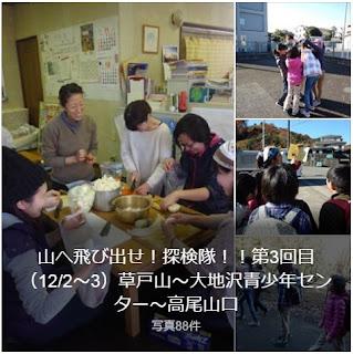 https://www.facebook.com/pg/NPOmanazashi/photos/?tab=album&album_id=1694112913966557
