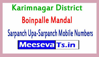 Boinpalle Mandal Sarpanch Mobile Numbers  Karimnagar District in Telangana State