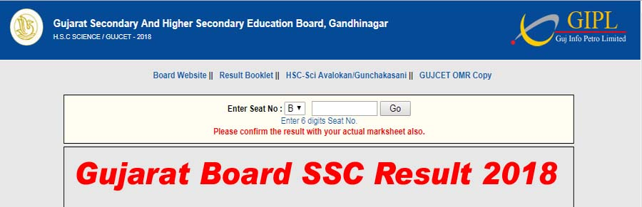 GSEB SSC Result 2019: Check Online Gujarat Board 10th Class Name