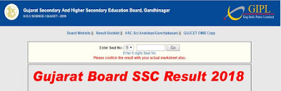 GSEB SSC Result 2018: Check Online Gujarat Board 10th Class Name Wise Result, Topper www.gseb.org
