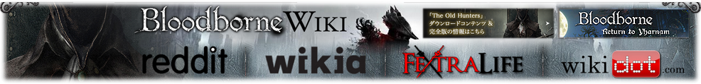 Bloodborne Wikis