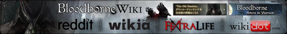 Bloodborne Wikis