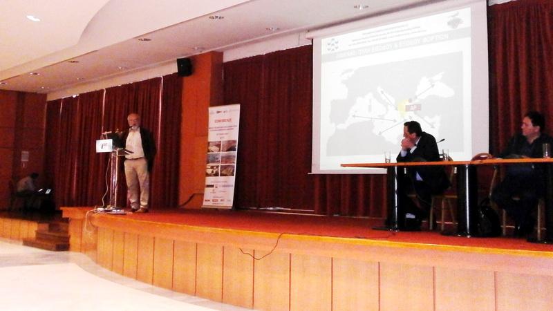 Συμμετοχή του ΟΛΑ σε Ημερίδα του ΥΝΑΝΠ για τα Λιμάνια και τα Εμπορευματικά Κέντρα