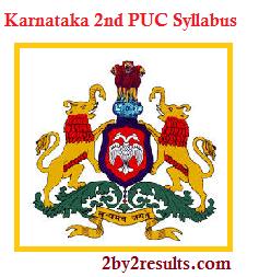 2nd PUC Syllabus Karnataka | KSEEB II Puc Syllabus
