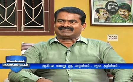 Kelvi Kanaigal: Interview with Seeman | 25/3/2017