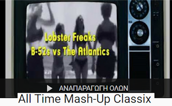 "Rexsat Playlist: ""All Time Mash-Up Classix"""