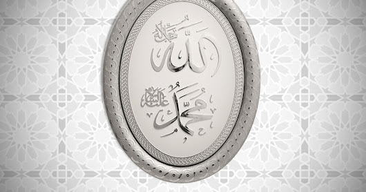 Silver & White Oval Allah Muhammad Display Plaque - Muslim Clothing