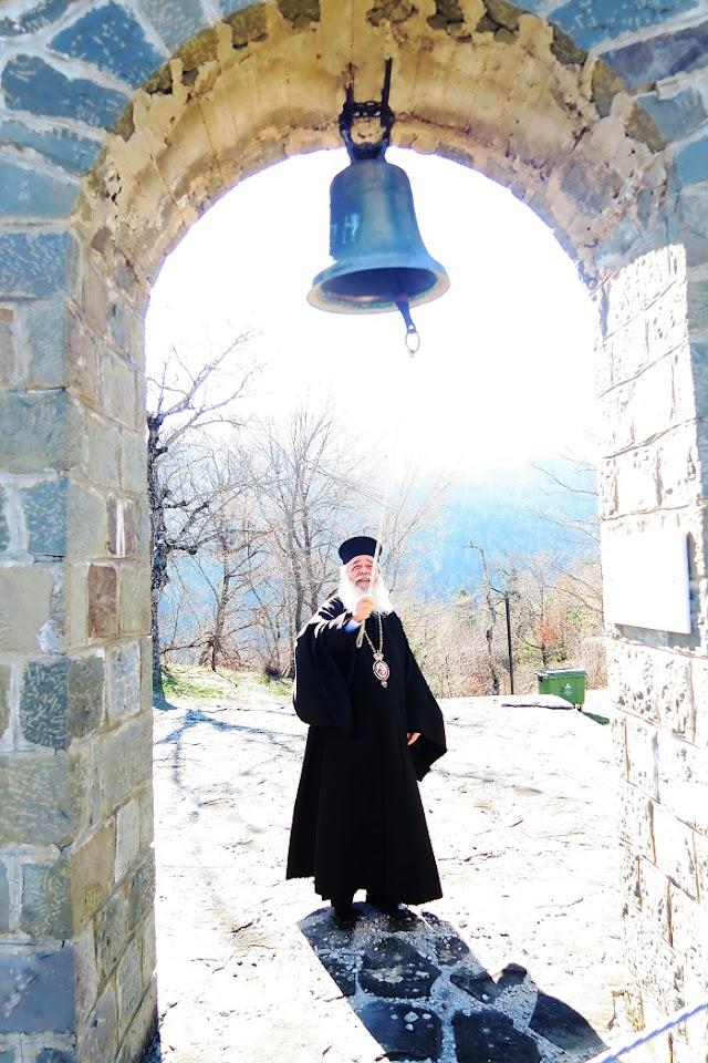 Ποιμαντική Επίσκεψη του Σεβασμιωτάτου Μητροπολίτη Φθιώτιδος στην Ιερά Μονή Προφήτου Ηλιού Παλαιοχωρίου Σπερχειάδος