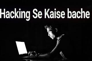 Hacking_bache