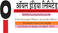 Oil India Limited Recruitment 2017– Account Officer, Security Officer