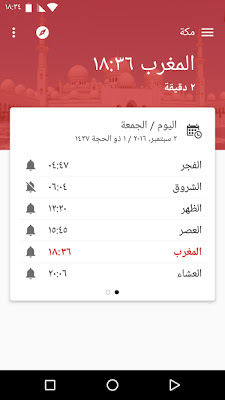 تطبيق Jadwal Sholat Prayer Times unnamed+%2833%