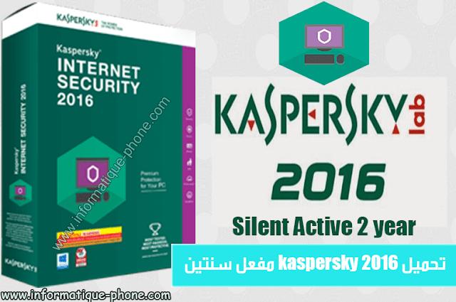 حصريا تفعيل kaspersky internet security 2016 لمدة 730 يوم