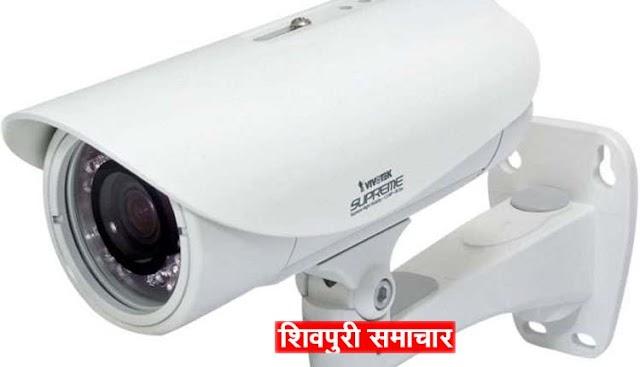 सर्किट हाउस रोड पर चोरी रोकने लगाए CCTV ले गए चोर | SHIVPURI  NEWS