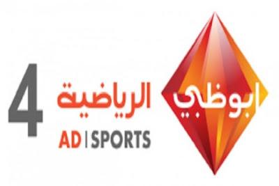 ابو ظبي الرياضيه 4