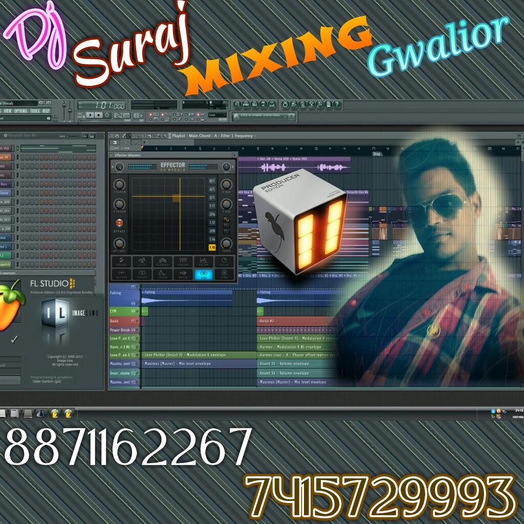 Gal Ban Gayi ( hard mix ) dj suraj mixing gwalior