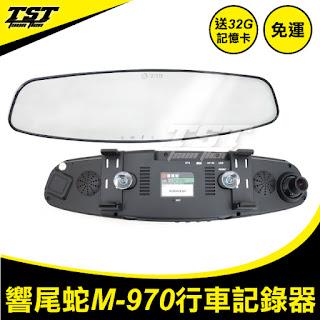 M-970行車紀錄器