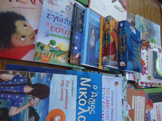 Δωρεές για το παιδικό τμήμα αλλά και τη συλλογή ενηλίκων στη Δημοτική Βιβλιοθήκη Κρανιδίου