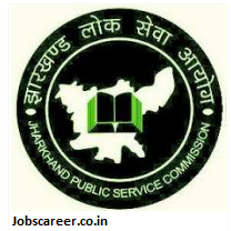 Accounts Officer Recruitment in Jharkhand Public Service Commission JPSC for 16 Posts Last Date 03/04/2017
