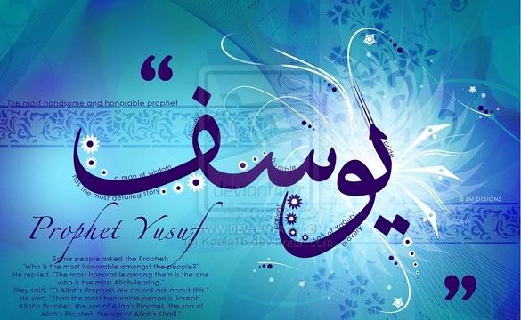 Beginilah Gambaran Ketampanan Nabi Yusuf Menurut Ayat Al-Qur'an