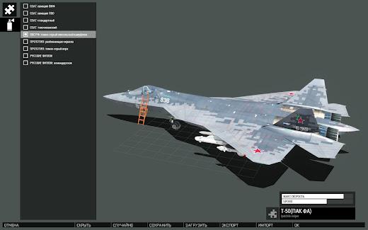 Arma3にロシア空軍ステルス戦闘機を追加のPAK-FA T-50 MOD