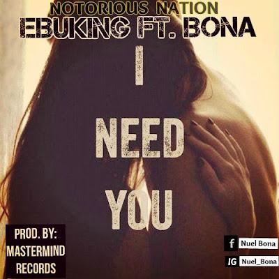 I need you by Bona