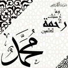 Tumpukan Dalil al-Quran dan Hadis Tentang Peringatan Maulid Nabi Muhammad SAW